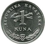Hrvatska_kuna_mala